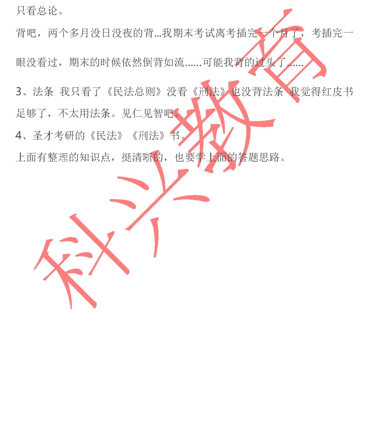 交大王博含:去摘最亮的星星(17届)