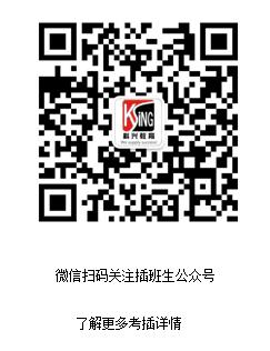 2019年同济大学插班生预录取名单公示(图2)